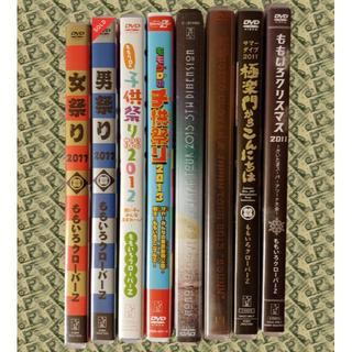 ももクロ LIVE DVD(アイドルグッズ)