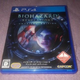 プレイステーション4(PlayStation4)のバイオハザード リベレーションズ(家庭用ゲームソフト)