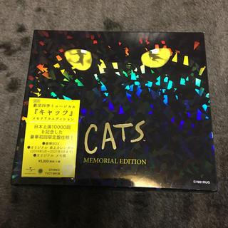 劇団四季ミュージカル「キャッツ」メモリアルエディション 2枚組CD