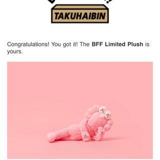 MEDICOM TOY - KAWS BFF Pink Plush