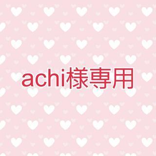 【achi様専用】筆記体 Xperia(Androidケース)