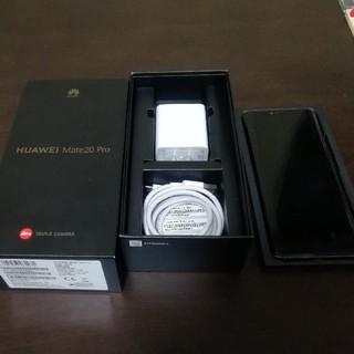 HUAWEI Mate 20 Pro ブラック SIMフリー版 中古 美品