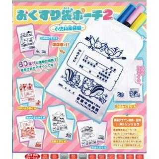 おくすり袋ポーチ2  小児科薬袋編  全6種類セット  (その他)