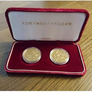 天皇陛下御在位60年記念10万円金貨 オフィシャルセット(貨幣)