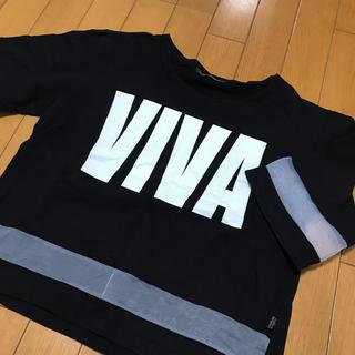 ベイビーシュープ(baby shoop)のベイビーシュープ袖メッシュ(Tシャツ(半袖/袖なし))