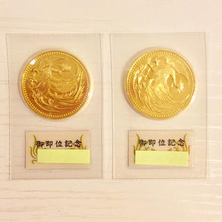 天皇陛下御即位記念  十万円金貨 2枚(貨幣)