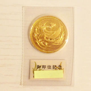 天皇陛下御即位記念  十万円金貨(貨幣)