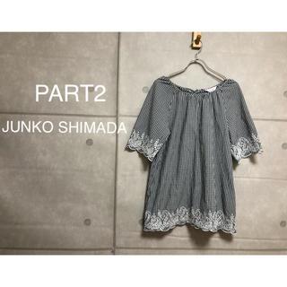 ジュンコシマダ(JUNKO SHIMADA)のPART2 JUNKO SHIMADA  半袖 チュニック(チュニック)