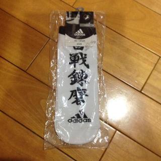 アディダス(adidas)のゲリラセール アディダス adidas 靴下 新品未使用(ソックス)