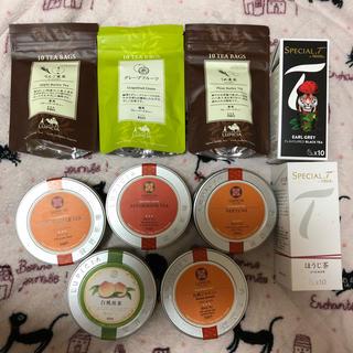 ルピシア(LUPICIA)の②LUPICIAとスペシャルTのお茶の詰め合わせセット(茶)