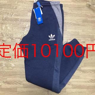 アディダス(adidas)のadidas  original ジョガーパンツ スキニーパンツ(ジャージ)