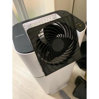 アイリスオーヤマ(アイリスオーヤマ)の新品未使用 アイリスオーヤマ衣類乾燥除湿機 スピード乾燥 DDD-50E(衣類乾燥機)