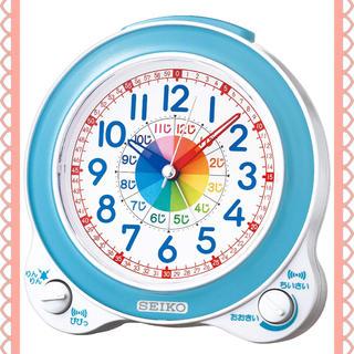 セイコー(SEIKO)の読みやすい*新品のアナログ目覚まし時計 セイコー ブルー(置時計)