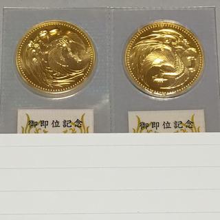 天皇陛下御即位記念10万円金貨2枚 (貨幣)