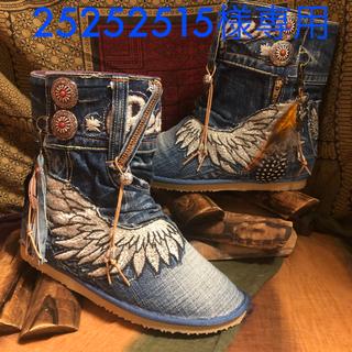 25252515様 専用 デニムムートンブーツ(ブーツ)