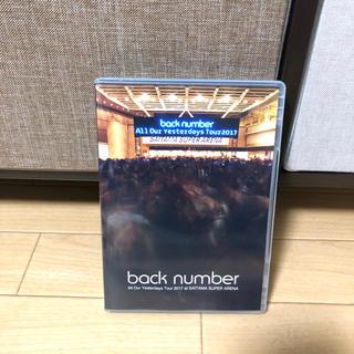バックナンバー(BACK NUMBER)のback number all our yesterdays(ミュージック)