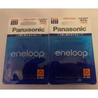 パナソニック(Panasonic)のパナソニック エネループ 単4形単3充電池4本 各1セット 計8本(その他)