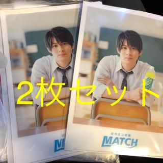 Johnny's - マッチ 平野紫耀 クリアファイル