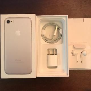 iPhone - 傷なし i Phone 7 128 GB SIM フリー