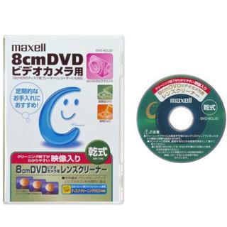 マクセル(maxell)の新品 マクセル 8cm DVDビデオカメラ用 レンズクリーナー 2個セット(PC周辺機器)