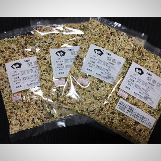 八種の美人雑穀米 4セット 【送料無料】