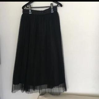 ジーユー(GU)のチュールスカート(ロングスカート)