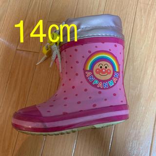 アンパンマン(アンパンマン)のアンパンマン 長靴 ピンク 14センチ(長靴/レインシューズ)
