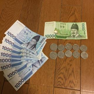 韓国ウォン(貨幣)