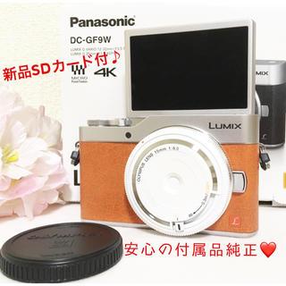 パナソニック(Panasonic)の格安❤️新品 Panasonic LUMIX GF9 レンズセット オレンジ(ミラーレス一眼)