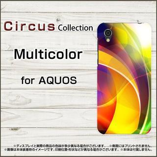 AQUOS XPERIA Galaxy 全機種対応 マルチカラー 新作(Androidケース)