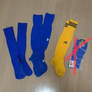アディダス(adidas)のサッカーソックス 4足セット(その他)