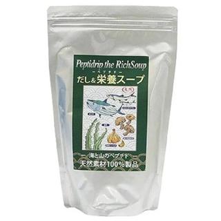 だし&栄養スープ2袋(調味料)
