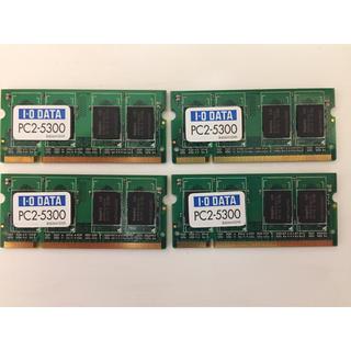 アイオーデータ(IODATA)の新品 I・O DATA SDX667 PC2-5300 256MB 4枚セット(PCパーツ)