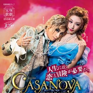 花組 CASANOVA 4/28(日)15:30 ライブビューイング 南大沢