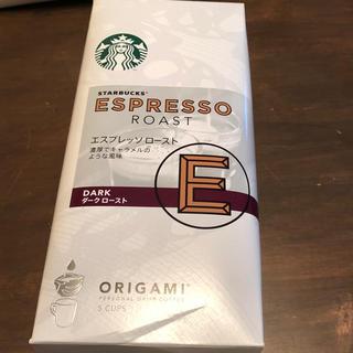 スターバックスコーヒー(Starbucks Coffee)の賞味期限切れ スターバックス エスプレッソ ロースト(コーヒー)