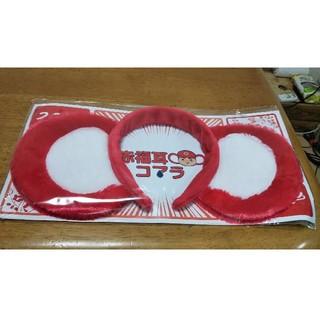 ヒロシマトウヨウカープ(広島東洋カープ)のカープ 赤福耳 コアラ(応援グッズ)