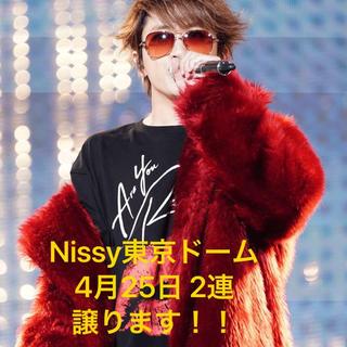 Nissy チケット(国内アーティスト)