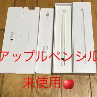 アイパッド(iPad)のアップルペンシル(未使用)(その他)