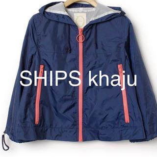 シップス(SHIPS)の美品 SHIPS khaju アウター ジップアップ ブルゾン パーカー(ブルゾン)