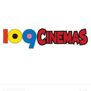 109シネマズ ムービル 映画チケット(その他)