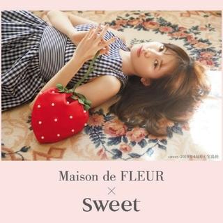 メゾンドフルール(Maison de FLEUR)のMaison de FLEUR メゾンドフルール 新品 いちご 巾着 ポーチ(ポーチ)