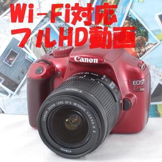 キヤノン(Canon)の★Wi-Fi対応&超人気のレッド♪★CANON EOS KISS X50(デジタル一眼)