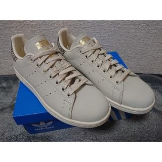 アディダス(adidas)の美品 adidas アディダス スタンスミス パイソン 24.5(スニーカー)