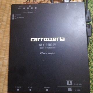 パイオニア(Pioneer)のパイオニア、Carrozzeria(カーナビ/カーテレビ)