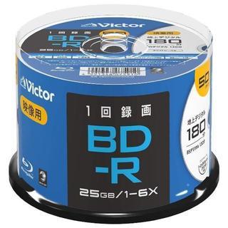 ビクター Victor 1回録画用 BD-R VBR130RP50SJ2 (片面(DVDプレーヤー)