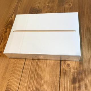 アップル(Apple)の012 Macbook retina 新品未開封品(ノートPC)