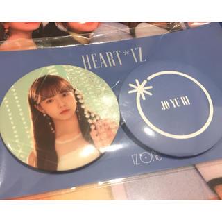 エーケービーフォーティーエイト(AKB48)のユリ 韓国 pop up store 限定 缶バッチ IZ*ONE(アイドルグッズ)