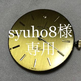 ロレックス(ROLEX)のロレックス チェリー二 手巻きムーブメント(腕時計(アナログ))