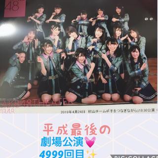 エーケービーフォーティーエイト(AKB48)のチーム4 生写真 ♡(アイドルグッズ)