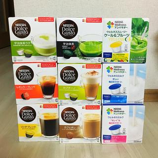 ネスレ(Nestle)の【送料無料】ネスカフェ ドルチェグスト カプセル(コーヒー)